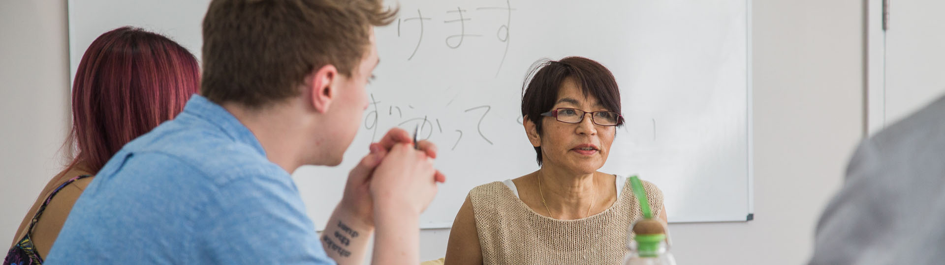 EJEF Japanese Courses